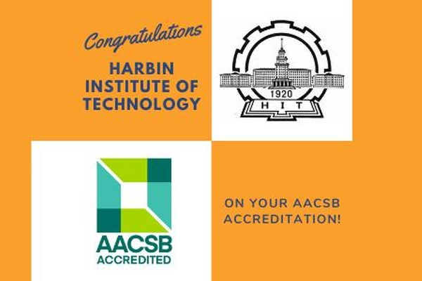 HIT School of Management receives AACSB accreditation!